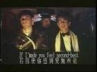 V�deo: Pet Shop Boys - Always on my mind