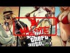 V�deo Grand Theft Auto V: Dirigible GTA V xbox 360 espa�ol