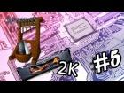V�deo: Resoluciones 2K con Nvidia!, Primeras DDR4 y promociones! Noticias de la semana!
