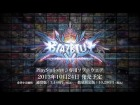 V�deo: Primer trailer de BlazBlue: Chrono Phantasma [PS3]
