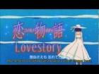 V�deo: Monogatari Second Season OP 4 English Lyrics