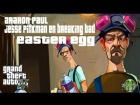 V�deo Grand Theft Auto V: GTAV - Easter Egg: Aaron Paul (Jesse Pinkman en Breaking Bad)