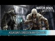 Curiosidades | Assassin's Creed en Watch Dogs - Easter Eggs
