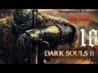 Video: Dark Souls 2 scholar of the first sin DIRECTO en español # 10 Santuario y Cripta de los no muertos