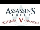 V�deo Assassin's Creed 4: Assassin's Creed 5 - Pistas del pr�ximo Assassin's Creed + Opini�n