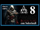 ASSASSIN'S CREED 4 (#8) Secuencia 5 completa - Recuerdo 1,2 y 3 (100%) | Gameplay / Walkthrough
