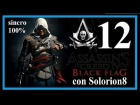 ASSASSIN'S CREED 4 (#12) Secuencia 8 completa - Recuerdo 1,2 y 3 (100%) | Gameplay / Walkthrough