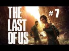 THE LAST OF US - Part 7 | El edificio del capitolio | Gameplay en espa�ol, Walkthrough