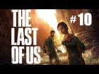 THE LAST OF US - Part 10 | Escape de la escuela | Gameplay en espa�ol, Walkthrough