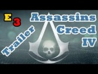 V�deo Assassin's Creed 4: Conferencia de Ubisoft -Assassins Creed IV Blag Flag / Primer Trailer !!