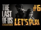 V�deo: 6# - The Last Of Us / Remastered | Let's Play 2.0 en Espa�ol | (PS4)