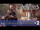V�deo Assassin's Creed 4: Assassin's Creed IV Black Flag - (PS4) Multiplayer Training #2 [1440p] TRUE-HD QUALITY