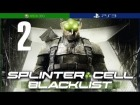 Splinter Cell Blacklist | Mision 2 | Piso Franco | En Espa�ol