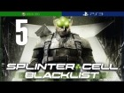 V�deo Splinter Cell: Blacklist: Splinter Cell Blacklist | Mision 5 | Propiedad Privada | En Espa�ol