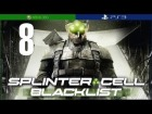 Splinter Cell Blacklist | Mision 8 | Cocheras del Tren | En Espa�ol