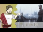 V�deo: The Order [An�lisis] - Post Script