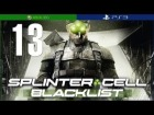 Splinter Cell Blacklist | Mision 13 | Sitio F | En Espa�ol