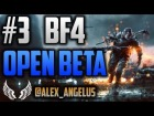 V�deo Battlefield 4: Gameplay #3 Battlefield 4 #Open Beta#
