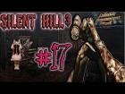 V�deo: Silent Hill 3 HD -#17- Parque de Atracciones!