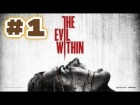 Video: COMENZANDO CON CASTELLANOS!!! THE EVIL WITHIN #1 | GAMEPLAY EN ESPAÑOL