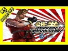 V�deo Tekken Revolution Gameplay// Tekken Revolution Paul Phoenix Parte 1/2