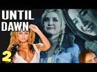 V�deo: PELEA DE ZORRAS POR AMOR. LA COSA SE CALIENTA | Until Dawn - Parte 2