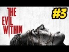 Video: TODOS CONTRA MÍ!!! THE EVIL WITHIN #3 | GAMEPLAY EN ESPAÑOL