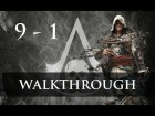 Assassin's Creed IV Black Flag - Walkthrough - 1080p - Secuencia 9 - Recuerdo 1 - Sync 100%