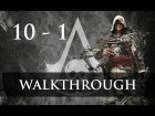 Assassin's Creed IV Black Flag - Walkthrough - 1080p - Secuencia 10 - Recuerdo 1 - Sync 100%
