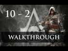 Assassin's Creed IV Black Flag - Walkthrough - 1080p - Secuencia 10 - Recuerdo 2 - Sync  100%