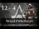 Assassin's Creed IV Black Flag - Walkthrough - 1080p - Secuencia 12 - Recuerdo 4  - Sync 100%
