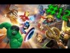 LEGO MARVEL SUPER HEROES #12: �RUMBO A ASGARD!