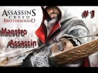 V�deo Assassin's Creed 4: -Maestro Assassin- [Ep 1] / Introducci�n a la serie y raz�smo everywhere