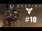 V�deo Destiny Destiny | Let's Play 2.0 Cap�tulo 10 | El archivo