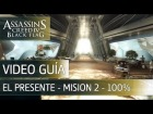 Assassin's Creed 4 Black Flag Walkthrough - El presente - Mision 2 al 100%