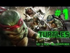 V�deo: Teenage Mutant Ninja Turtles: Out Of The Shadows Gameplay Parte 1 Espa�ol Intro