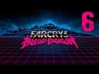 Far Cry 3: Blood Dragon | Ep.6 | Let�s Play | En Espa�ol