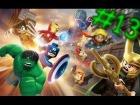 LEGO MARVEL SUPER HEROES #13: LA MANSI�N X