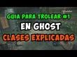 Gu�a para trollear en Call of Duty : Ghost [1] | Clases explicadas