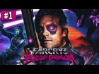 Far Cry 3: Blood Dragon Parte 1 En Espa�ol (XBOX360 - PS3 - PC) HD