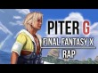 FINAL FANTASY X RAP || PITER-G