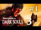 Video: OLVIDÉ QUE ESTO ERA DARK SOULS ... | Dark Souls 3 -  DLC - La ciudad anillada #1 |