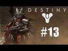 V�deo Destiny Destiny | Let's Play 2 0 Cap�tulo 13 | Marte aguarda :D
