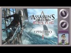 V�deo Assassin's Creed 4: Assassin�s Creed IV: Black Flag #1 - Introducci�n, hablando de la saga [Gameplay PC HD Espa�ol 1080]