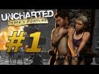 V�deo: 1# - Uncharted: El Tesoro de Drake | Let's Play en Espa�ol |