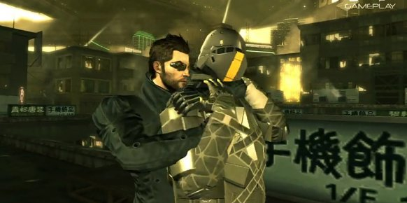 Deus Ex: Human Revolution