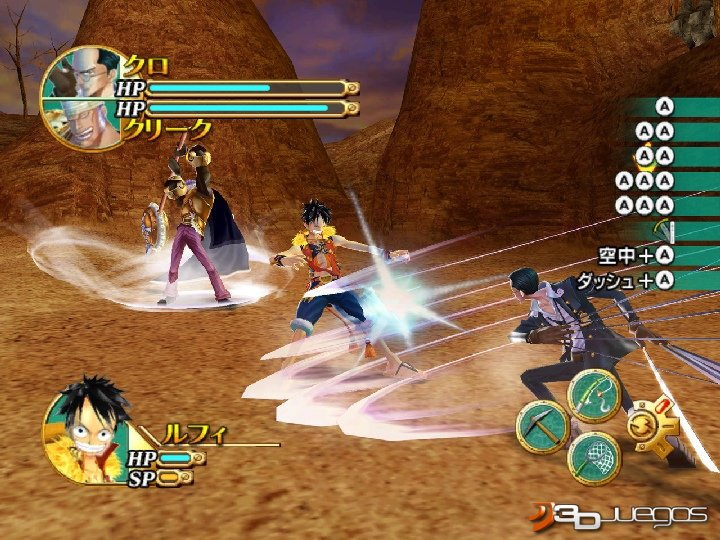 One piece unlimited cruise convertido para pc identi for One piece juego