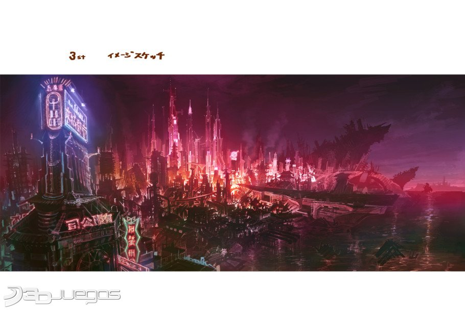 Imágenes PS3