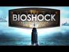 Video: Bioshock The collection  UNBOXING