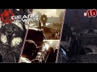 Video: Escena Relacionada Con Gears Of War 3 Y El Boomer Con Tanga/Gears Of War 1/Episodio 11